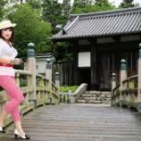 『【留美子讃歌 11】パンツルックで、埼玉・行田市の忍城を訪問』の画像