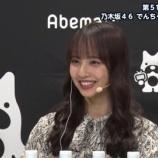 『【乃木坂46】有能!!佐藤楓、アナの駅伝実況ミスを速攻訂正!!!!!!』の画像