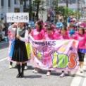2014年 第11回大船まつり その30(パレード・松竹通り/ハッピーキッズ小坂)
