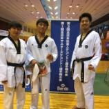 『第三回全日本社会人選手権兼第一回全日本マスターズ』の画像