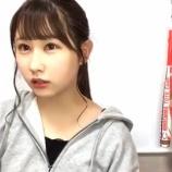 『[動画]2021.01.31(20:03~) SHOWROOM 「=LOVE(イコールラブ) 山本杏奈」@個人配信【イコラブ】』の画像