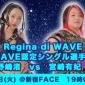 ◎7・7(火)開場18:15・開始19:00 @新宿FACE...