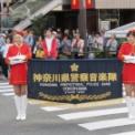 第21回湘南台ファンタジア2019 その21(神奈川県警音楽隊)