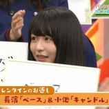 『【欅坂46】高2組のバンド名を考えよう!!!』の画像