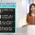 片山美紀 首都圏ニュース845 20/09/30