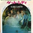 Get Ready / ゲット・レディ(Rare Earth / レア・アース)1970