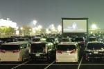 ハリウッド映画とかで出てくるやつだ!イオンモール四條畷の駐車場でドライブインシアターが開催!〜4月23日金曜日に「君の名は。」を上映〜