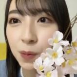 『すげええ!!!日向坂46金村美玖のSR、早くも欅坂46小林×森田SRの視聴者数を上回ってしまう!!!』の画像