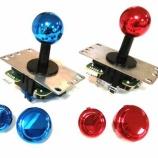 『三和電子公式通販で新しい「メタリックブルー・レッドのボタン・レバーボール」が販売開始したのでポチりました』の画像