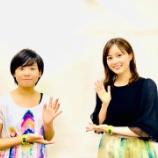 『【乃木坂46】生田絵梨花、弱冠11歳の超天才と共演へ!!!!!!!!!!!!』の画像
