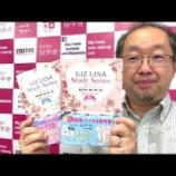 『【Weekly Talk10】桜学舎が監修した参考書が発売されました!』の画像
