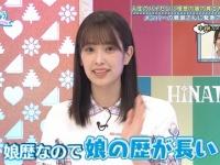 【日向坂46】子供が大学卒業!?久美(42)再びwwwwwwwwwww