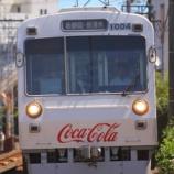 『静岡鉄道 1000系1004編成』の画像