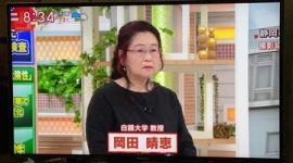 【新型コロナ】岡田晴恵、ワタナベエンターテインメント所属を発表wwwww