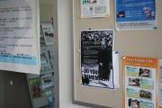 韓国の教授が、日本の主要大学に「慰安婦ポスター」1万枚を掲示