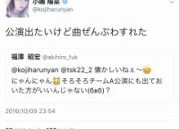 小嶋陽菜「公演出たいけど曲全部忘れた」