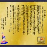 『ショック!! 大阪名物「くいだおれ」7月8日閉店へ』の画像