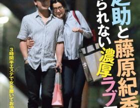 片岡愛之助さん(43)が藤原紀香さん(44)との交際をブログで宣言wwwww