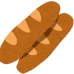 【悲報】フランス人が日本のフランスパンを食べた感想wwwww