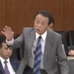 麻生大臣「トヨタは5工場止まった。中国に頼ったらこうなりますよって最たる例。」