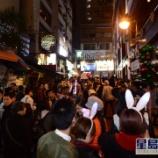 『【香港最新情報】「大みそかはセントラルで道路封鎖に」』の画像