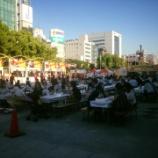 『anまかないフェス名古屋』の画像