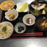 『太田昼食(鯛の酒蒸し)』の画像