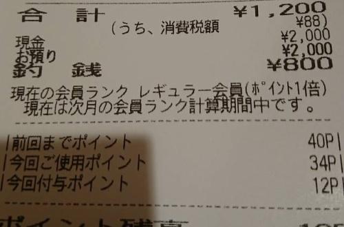 快活CLUB最高すぎ!のサムネイル画像