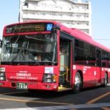 『JR九州バス いすゞエルガ PKG-LV234N2/JBUS』の画像