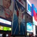 大阪で食べた