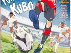 久保建英って近代日本サッカー界で最も大空翼に近い存在だよな!