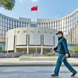 『【香港最新情報】「香港・マカオから、人民元の送金緩和に」』の画像
