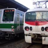 『常磐線各駅停車を検測するE491系』の画像
