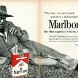 『【MO】タバコ購入年齢、21歳へ引き上げ提案でアルトリア・グループ株価急落。』の画像