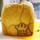 『高級食パン 【食パン専門店 成り松 靭公園】の食パンの耳がひと味違う!』の画像