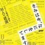 【日向坂46】B.L.T.(月刊ビー・エル・ティー) 2020年7月号