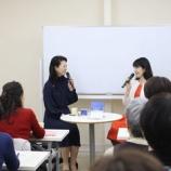 『Zoomで開催!!加藤茜愛さんと池田のりこ先のトークイベント「逆境を味方にできる力を持つ」』の画像