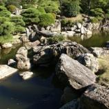 『いつか行きたい日本の名所 旧徳島城表御殿庭園』の画像