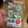 【スタッフブログ】・・・20周年金太郎飴
