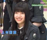 【欅坂46】全ツ@幕張メッセで上村莉菜ちゃんライブ中に倒れかけた!?調子悪いんだろうか…