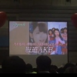 『【乃木坂46】ここまで坂道と48Gを交わらせるということはまさか・・・【AKB48】』の画像