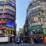 『台北駅前の風景を愛でる』の画像