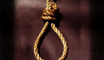 彡(゚)(゚)で学ぶ死刑になりうる罪