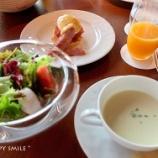 『沖縄2018株主優待の旅:ザ・ひらまつホテル&リゾーツ宜野座(朝食)』の画像