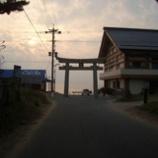 『夕方、津屋崎海岸を歩く。』の画像