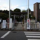 『【(東京都)町田散策③】鹿島神社 ===御神木の夫婦椿は伐採されましたが。。。===』の画像