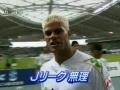 Jリーグで育ったフッキが日本で最も悩まされたことwwwwwww