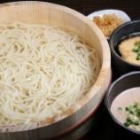 『【うどん】麦ぼうず(東京・大井町)』の画像