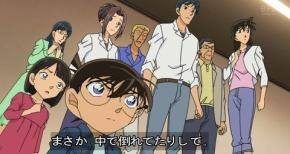 【名探偵コナン】第905話…蘭ねーちゃんはマスターキー(感想)
