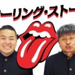 THE GATHERS BLOG ザ・ギャザーズ・ブログ